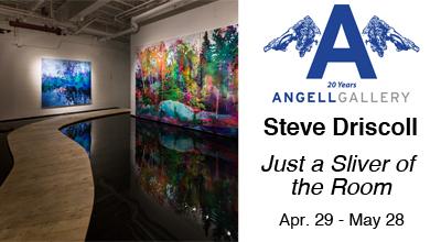 artoronto.ca - angell gallery Toronto