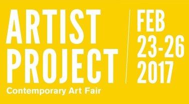 rsz_rsz_the_artist_project
